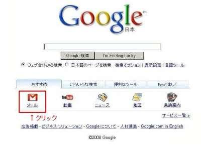 Google Top